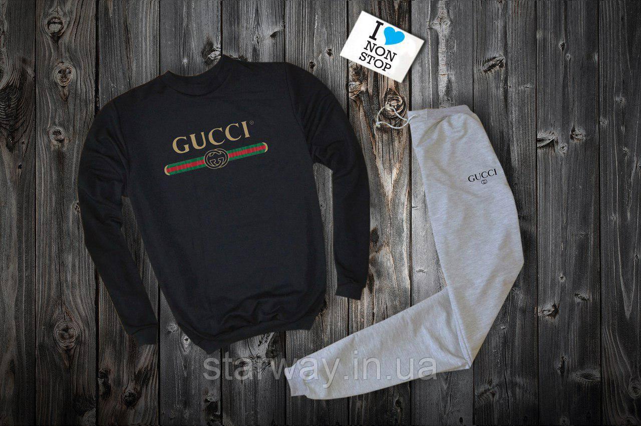 Трикотажный костюм Gucci logo чёрный верх серый низ