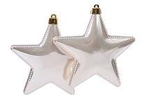 Набор елочных украшений Звезды 11.5см, цвет - шампань, 2 шт: перламутр