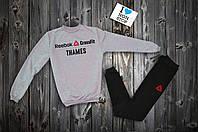 Спортивный костюм Reebok CrossFit Thames logo серый верх чёрный низ