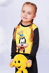 "Свитшот детский ""Kids"" KF-070"