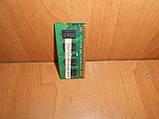Модуль памяти Samsung DDR2 512 Mb для ноутбука, фото 2