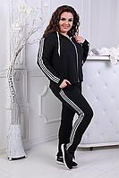 Женский спортивный костюм в батале по 56 размер