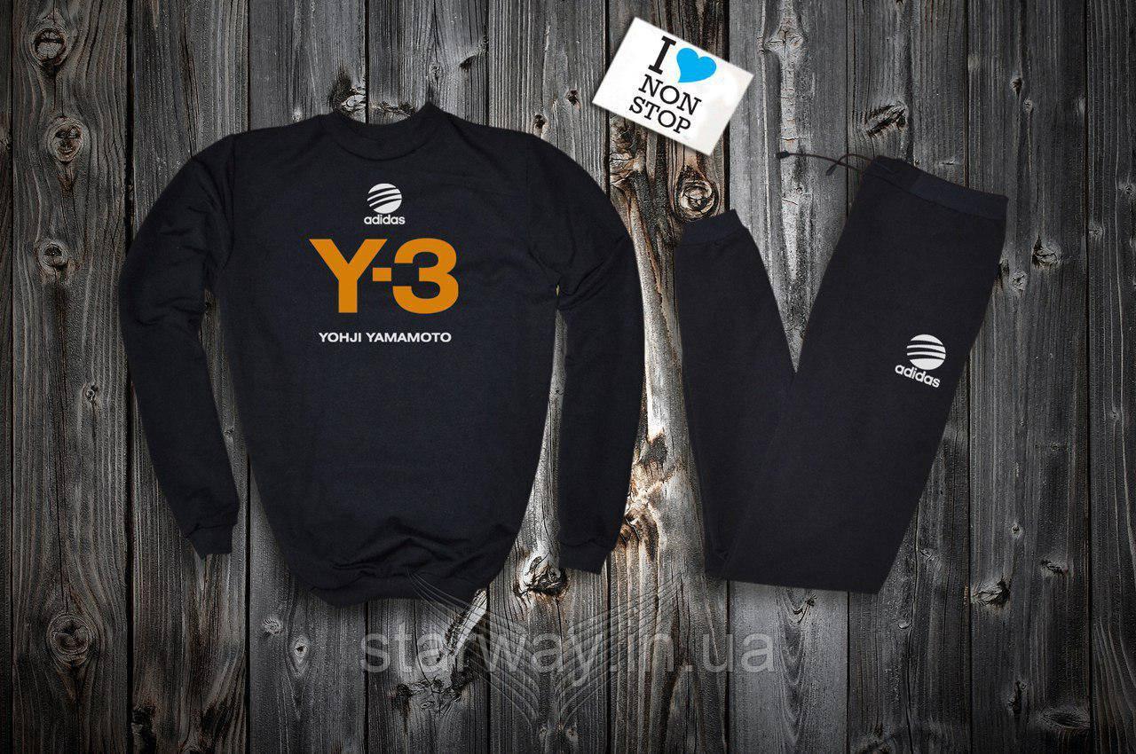 Спортивный костюм Adidas Y-3 Yamamoto logo