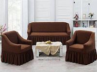 Чехол на 2-х местный диван + 2 кресла