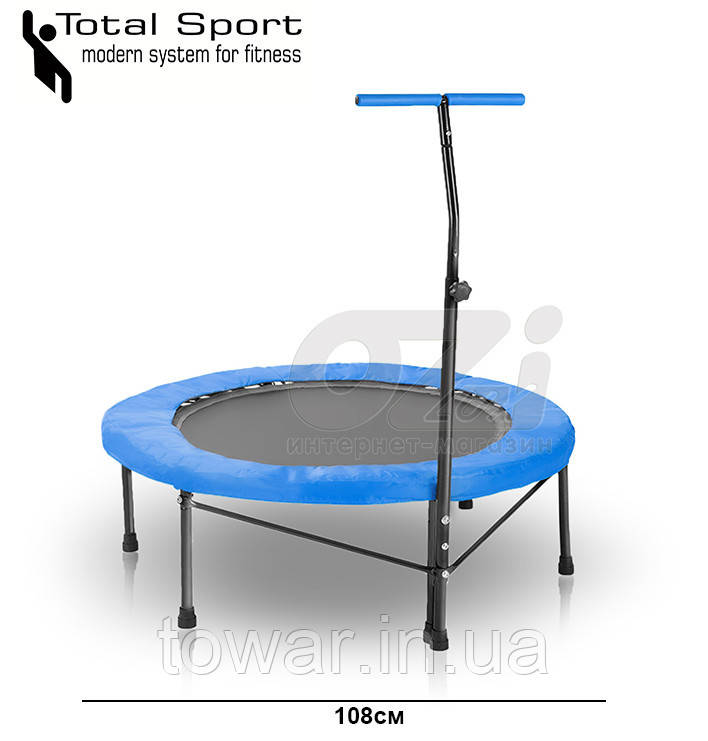 Фитнес батут Powermaxx 108 см марки Total Sport