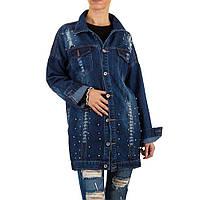 Джинсовая куртка женская темно синяя с бусинами Noemi Kent Paris (Франция) Синий
