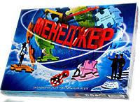 Настольная Игра Менеджер, Danko toys, DT G7-RU, 003808, фото 1