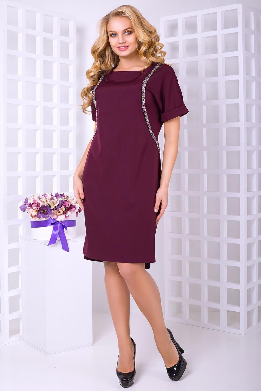 Элегантное летнее платье с бисером с 50 по 58 размеры 2цвета