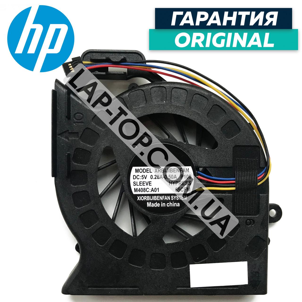 Вентилятор кулер для ноутбука HP  Dv6-6b20sy, Dv6-6b19ej, Dv6-6149sf, Dv6-6103er, Dv6-6b80se,