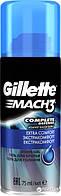 Гель для бритья Gillette MACH3 Soothing 75 мл