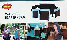 Пояс-Органайзер для молодых мам Waist Diaper Bag, фото 3