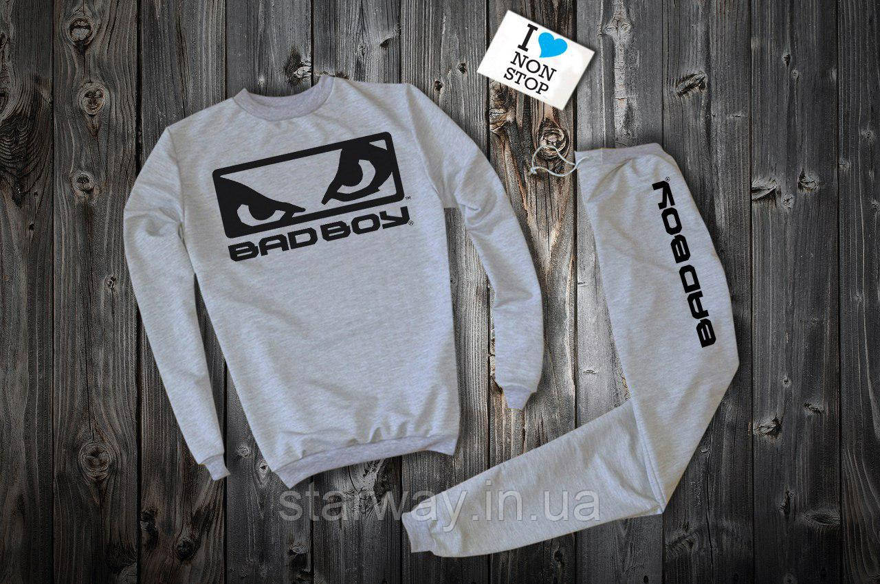 Спортивный серый костюм Bad Boy стильное лого