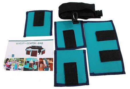 Пояс-Органайзер для молодых мам Waist Diaper Bag, фото 2