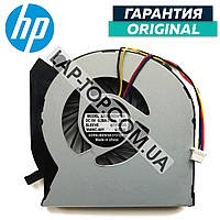 Вентилятор кулер для ноутбука HP HP Pavilion dv6-7000, HP Pavilion dv7-7000, HP Envy DV7-7200,