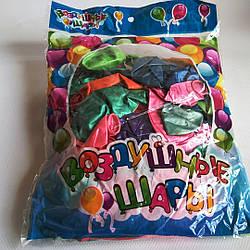 Воздушные латексные шары 100 шт.