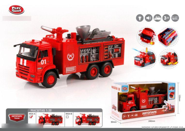 Пожарная машина, интерактивная