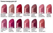 Гелевая губная помада Романтический розовый,Romantic Pink