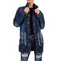 Длинная женская джинсовая куртка с бусинами Noemi Kent Paris (Франция) Синий