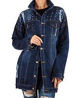 Джинсовая куртка удлиненная с бусинами Noemi Kent Paris (Франция) Синий
