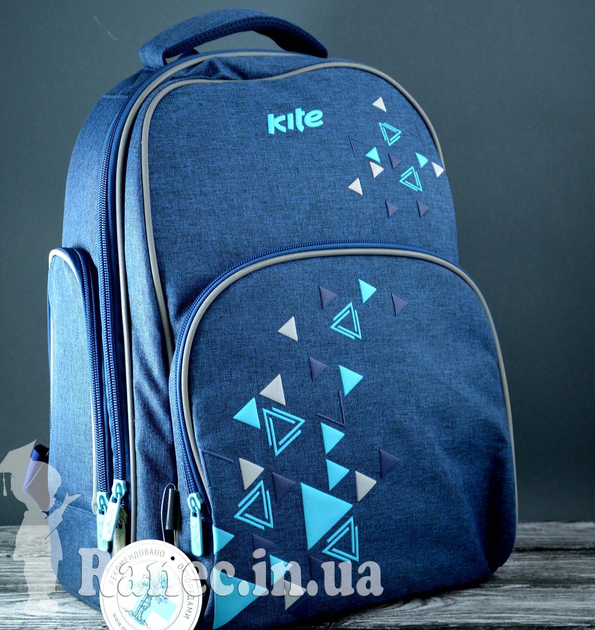 42c2ba356792 Школьный рюкзак Kite 705 Be bright K18-705S-2 рюкзак шкільний Кайт - ЧП