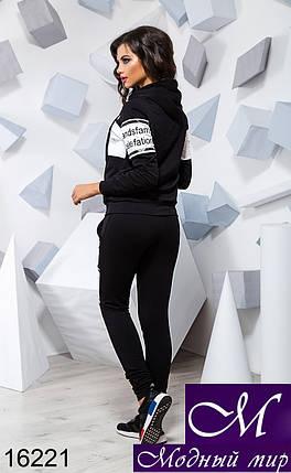 Женский черно-белый спортивный костюм (р. S, M, L) арт. 16221, фото 2