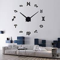 Часы большие настенные  знаки зодиак черные