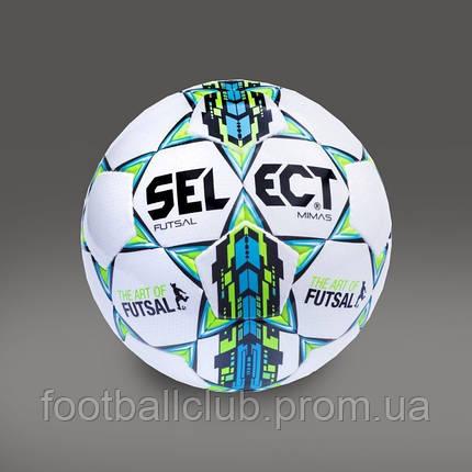 Мяч Select Futsal Mimas, фото 2