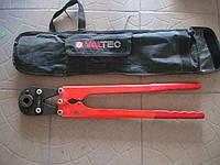 Пресс-клещи ручные малогабаритные 16, 20 мм, ТН Valtec