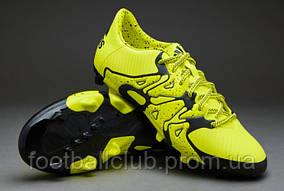 Бутсы Adidas X15.3 FG   B27001