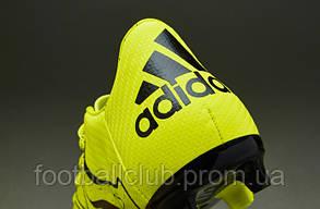 Бутсы Adidas X15.3 FG   B27001, фото 3