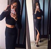 Стильный костюм топ+длинная юбка с разрезом, черный