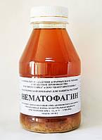 Нематофагин 330мл