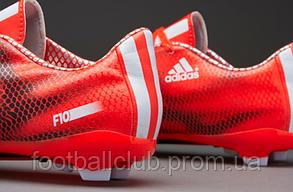 Adidas Adizero F10 FG  Junior  B39900, фото 3