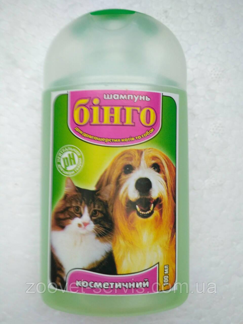 Шампунь косметическийдля котов и собак Бинго