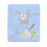 Детское теплое одеяло для мальчика Carters голубое
