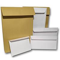 Почтово-курьерская упаковка