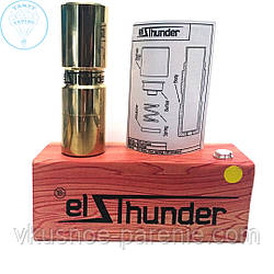 Мехмод ELtunder (клон) Gold Mechanical Mod