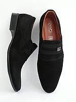 Туфли мужские замша Cevivo , фото 1