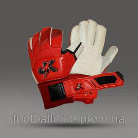 Вратарские перчатки Just4Keepers