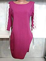 Платье женское цветное с гипюром на рукавах