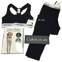 Леггинсы + топ Calvin Klein черные