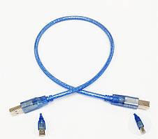 Кабель USB AM-BM для Arduino принтера сканера экранированный 50см