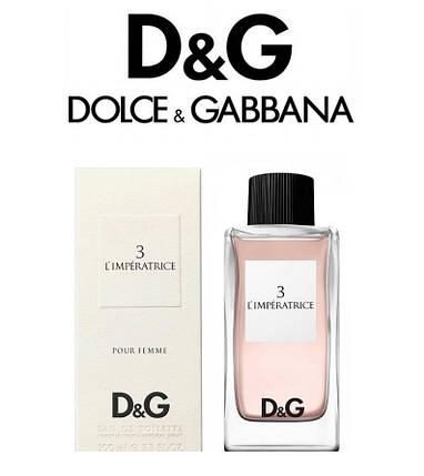 Духи парфюм Dolce Gabbana Anthology L`Imperatrice 3 ЛЮКС Парфюмированная вода Дольче Габанна реплика, фото 2