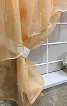"""Кухонные шторы """"Каир"""" персик, фото 3"""