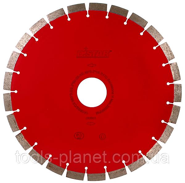 Алмазний диск Distar 1A1RSS/C1 300 x 2,8 x 10 x 25,4 Sandstone (13185076022)