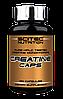 SciTec Mega Creatine 150 caps