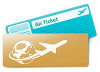 Авиабилеты, ж.д. билеты, билеты на автобус