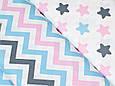 Сатин (хлопковая ткань) серо-розово-мятные звезды, фото 2