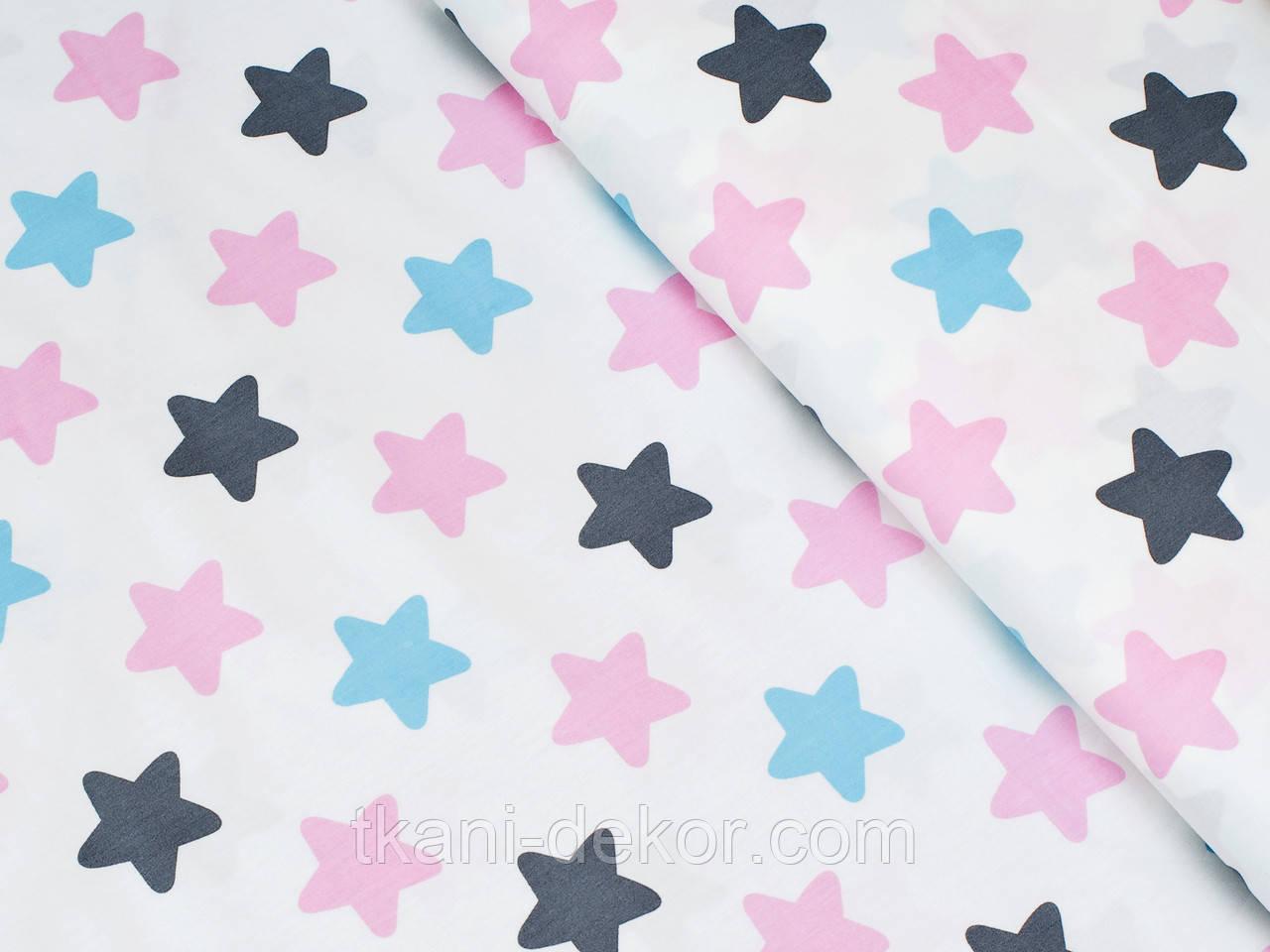 Сатин (хлопковая ткань) серо-розово-мятные звезды