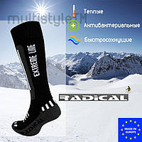 Термоноски RADICAL для зимних видов спорта / термоноски для сноуборда лыж